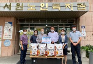 전북은행 효자동지점 후원물품(쌀) 후원